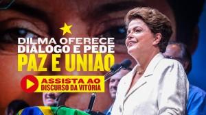 Una profunda reforma política que permita mayor eficiencia en el Estado brasilero, agobiado por altos niveles de corrupción, prometió la reelecta presidente Dilma Rousseff esta noche en su discurso de triunfo, donde tambièn llamó a la Unidad. Foto: Portal Oficina Dilma Presidenta