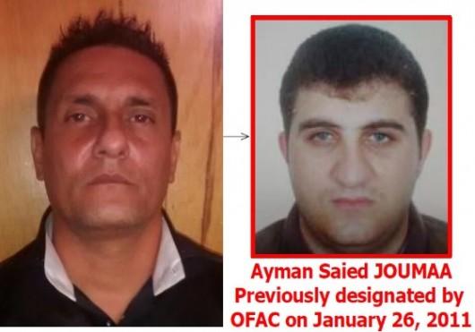 """La justicia de E.U. espera que """"Fredy Colas"""" coopere en el expediente contra Ayman Joumaa, el lavador de dinero más buscado del mundo. Cortesía."""