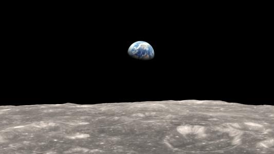 Atmósfera de la Tierra se extiende más allá de la Luna