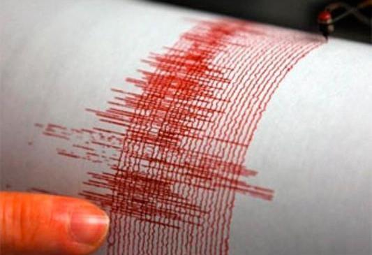Temblor de magnitud 4.8 en el Valle del Cauca