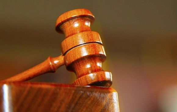 Comisión de Acusaciones ordenó inspección judicial en la Corte Suprema de Justicia
