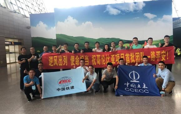 Ingenieros chinos que construirán Metro de Bogotá llegan a Colombia