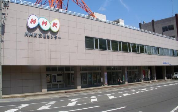 Periodista murió por exceso de trabajo en Japón