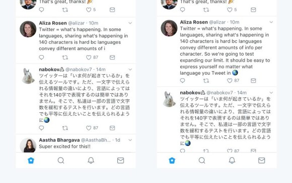 Así se ve la diferencia entre los trinos en japonés y en inglés. FOTO Cortesía Twitter