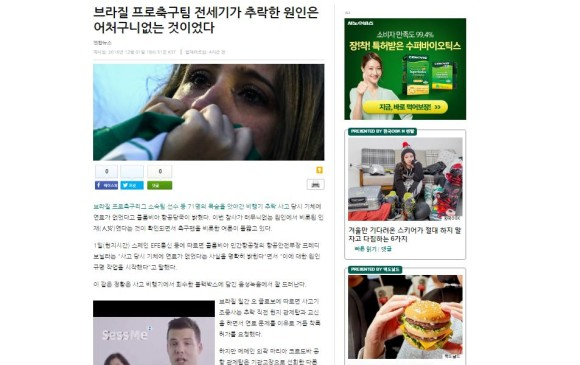 The HuffinGton Post de Corea