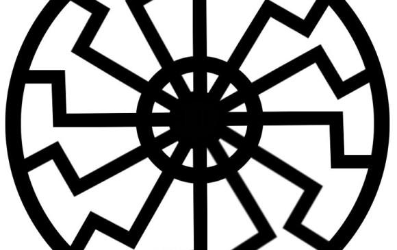 El sol negro es el símbolo nazi que hace parte de un collar que ofrecía la página de Shakira para promocionar su gira mundial El Dorado. Foto Cortesía Wikipedia