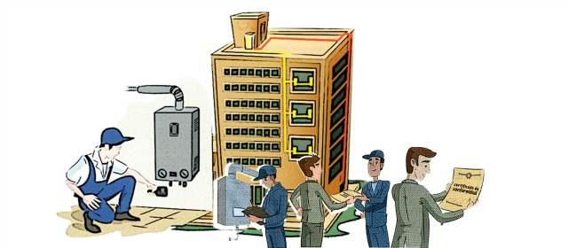 hoza acogedora personales empresas autorizadas revision ForRevision Gas Butano Empresas Autorizadas