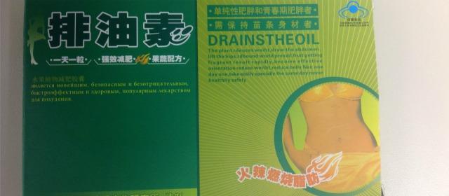 drainstheoil pastillas para adelgazar